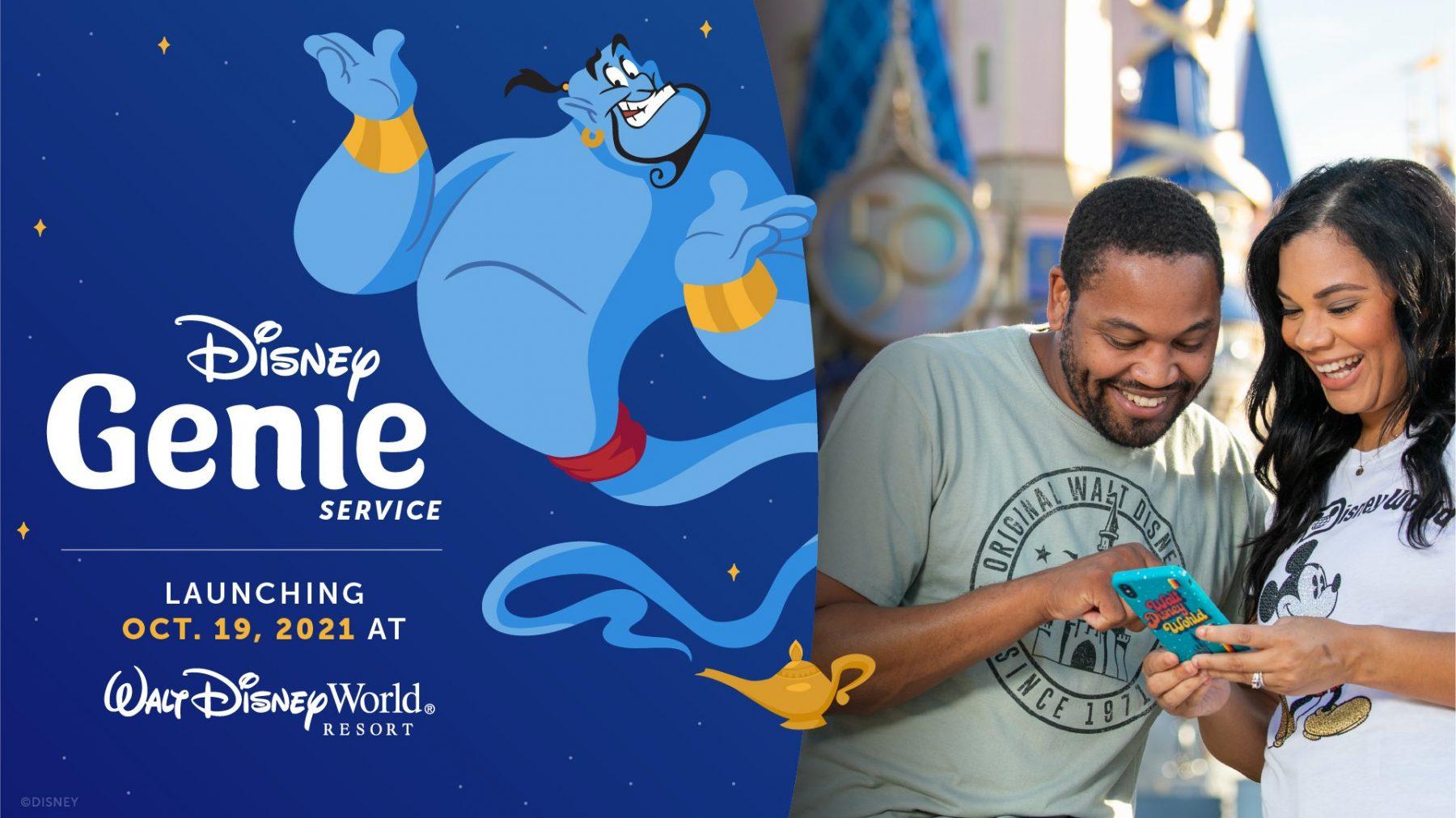 Genie Plus